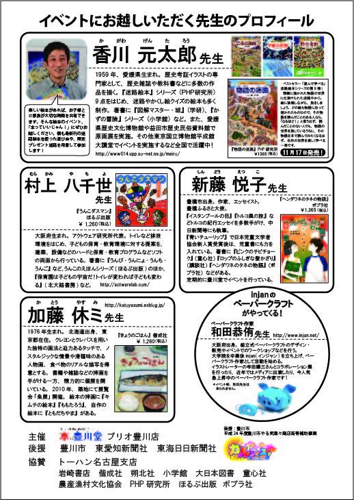 http://housendou.syoten-web.com/HPura.jpg