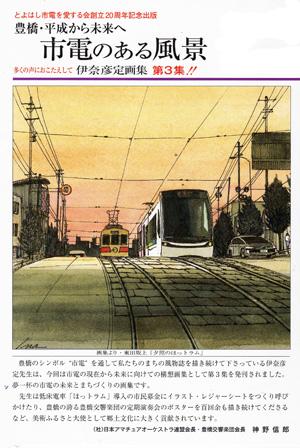shiden1.jpg
