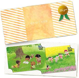cards_prezent.jpg