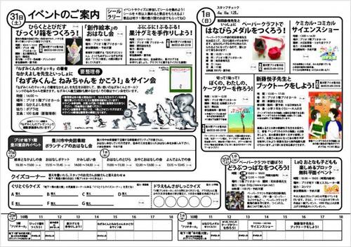 s_uchi.jpg