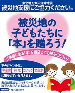 book_shien.jpg