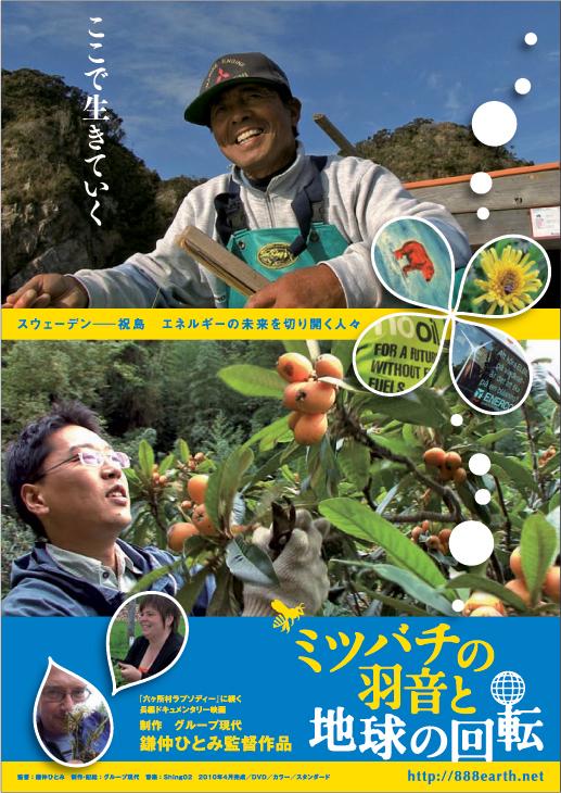bunbun_poster_14_5.jpg