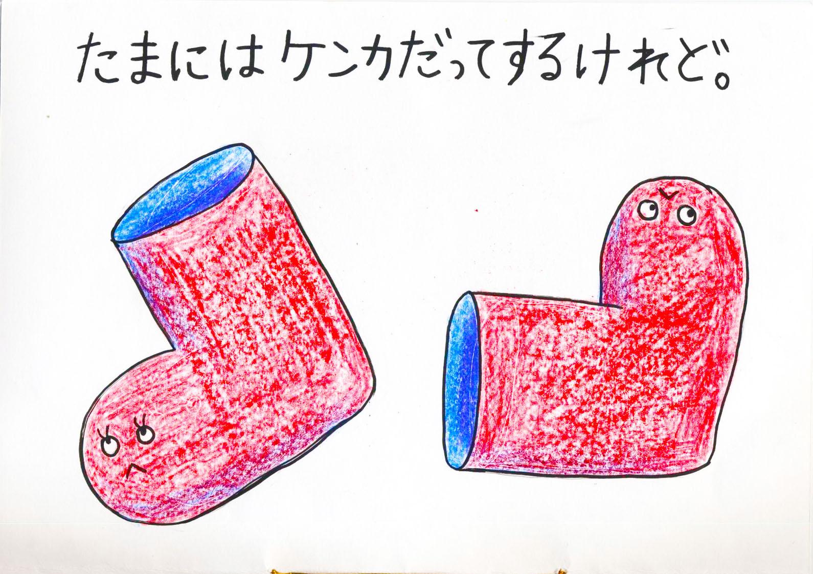 naga4.jpg