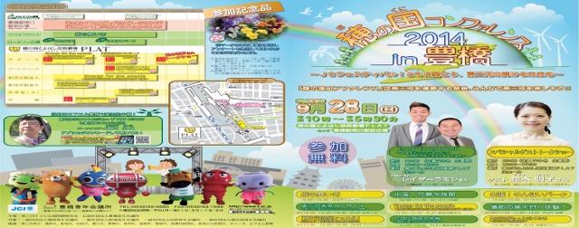 http://housendou.syoten-web.com/shonokuni640.jpg